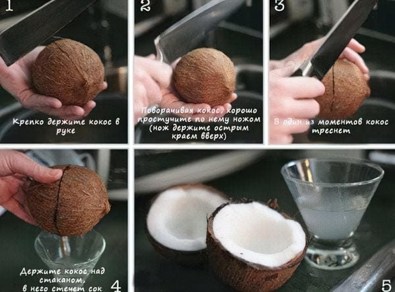 Як почистити кокос: 5 простих методів 1