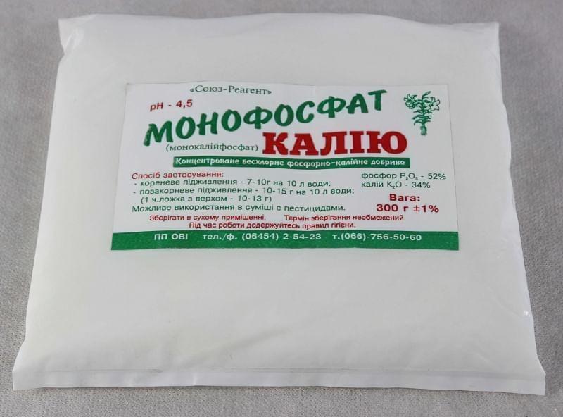 Монофосфат калію для рослин 1